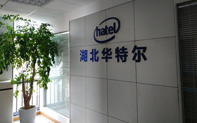 Hubei Hatel Purification Technology Co., Ltd